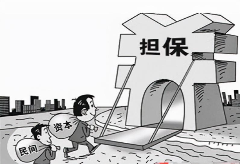银行贷款担保人需要什么条件?银行贷款担保人有哪些风险?