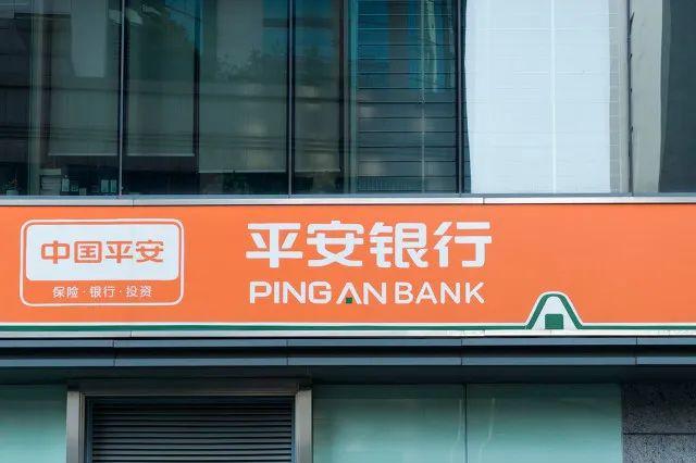 """平安银行2021半年报:每天多放3亿个人贷款,""""新一贷""""同比猛增53.1%"""