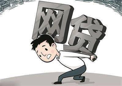 网贷账户不注销,会不会影响征信?