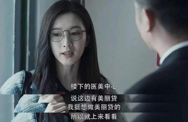 """《扫黑风暴》中的""""美丽贷""""郑州上演真实案例 被告人获刑4年半"""