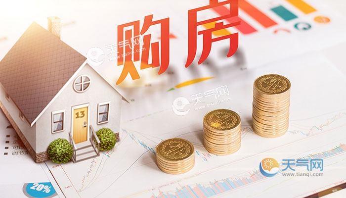 2021北京公积金提取最新政策 北京公积金约定提取是什么意思