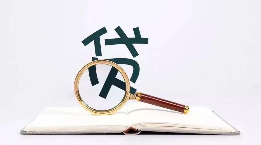 飞贷年化利率超36%被投诉,地方监管要求平台核实处理