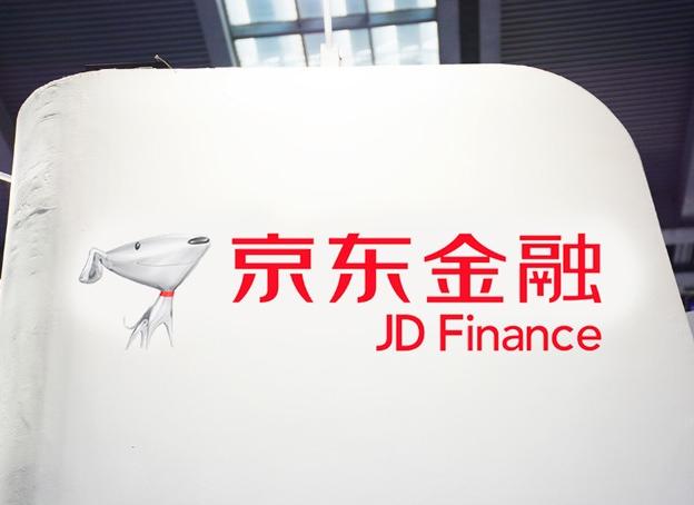 京东金融用户被盗刷,七万元不翼而飞