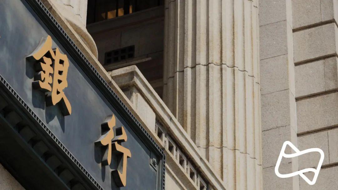 商业银行监管评级办法出炉!最差将被接管或市场退出