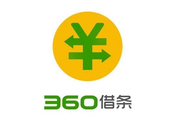 360借条放款中是不是稳了?放款中会失败吗?