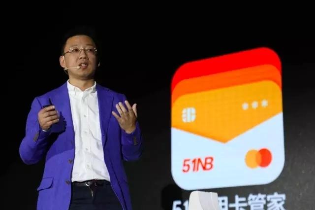 孙海涛抵押股份向51信用卡贷款1000万元:为期三年年利率5.8%